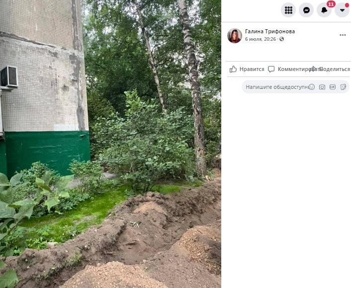 Раскопки траншеи на Ляпидевского ведутся в соответствии с проектом
